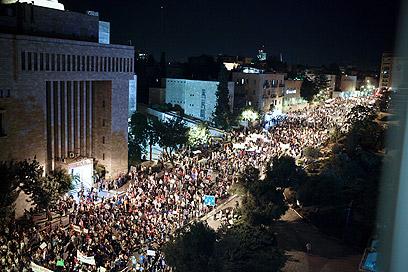 ההפגנה בירושלים (צילום נועם מושקוביץ)