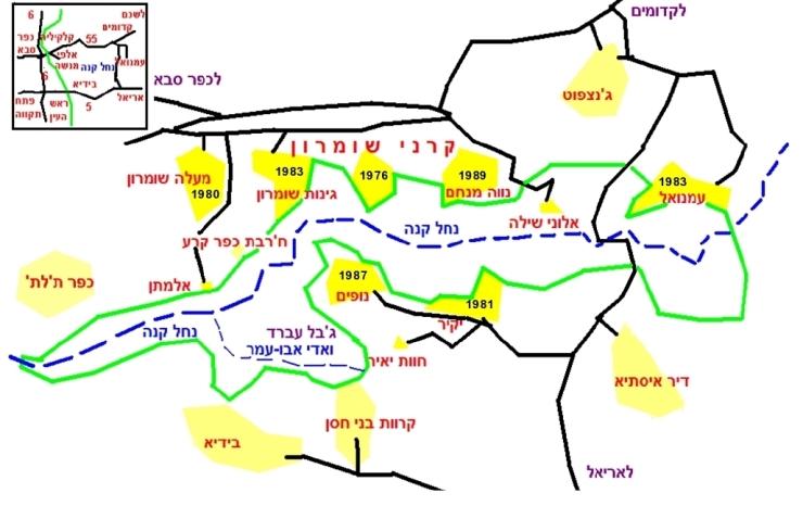 הקו הירוק מסמן את גבולות השמורה. ליד שמות ההתנחלויות מופיעה שנת היווסדן. התמונה מתוך מצגת של עמית מנדלסון http://www.inature.info/w/images/2/2f/Wadi_kana.pps